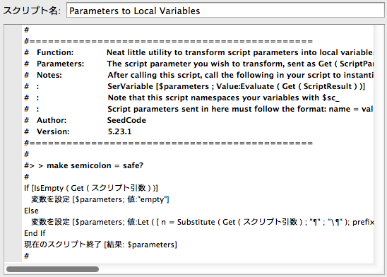 Parameters to Local Variables