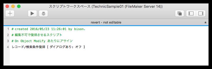 revert - not editable